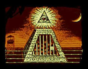 Illuminati and Global Elite: The Difference