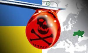 Swine Flu Scam: Martial Law Declared in Ukraine