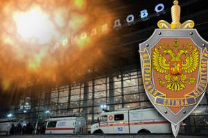 Moscow Airport Blasts: Another False Flag Attack