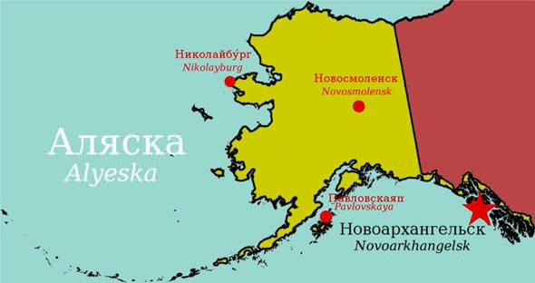 A Russian map produced by Kokorev which clearly shows Russia's intention to take over Alaska.